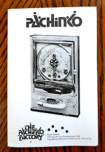 pachinko machine manual