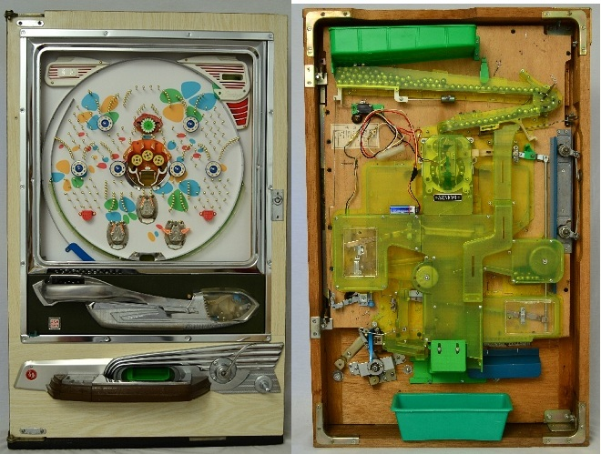 1974 Sankyo Pachinko Planet Antique And Vintage
